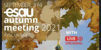 Андрологическая конференция Европейского общества урологов ( ESAU Autumn meeting)